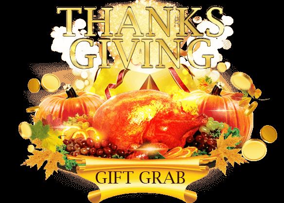 Thanksgiving Gift Grab